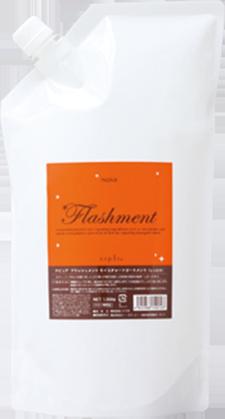 ナピュア フラッシュメント モイスチャートリートメント 【業務用ヘアトリートメント】