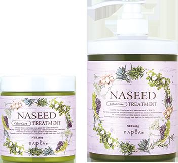 naseed hair care series 株式会社ナプラ