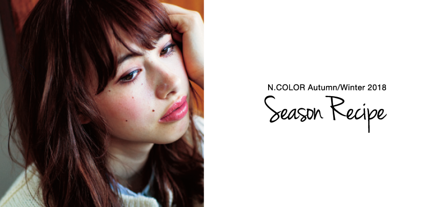 Season Color Recipe