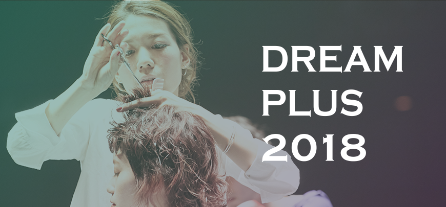 DREAM PLUS 2018